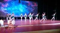 2016年省艺校舞蹈毕业生汇报演出VID_20161208_141513