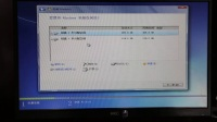 网络营销工具--3.Win7系统安装-安装系统