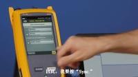 OptiFiber®Pro OTDR--保存及管理报告