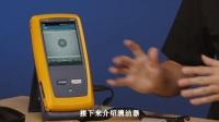 FI-7000 FiberInspector™Pro