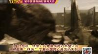 """【理财放映室】《生化危机:终章》内地票房超过半壁江山 已经宣布""""终结"""" 又被中国观众救活的系列片"""