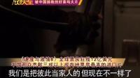 【理财放映室】《速度与激情8》全球票房狂揽12亿美元 中国观众贡献三成以上成内地票房最高的进口片