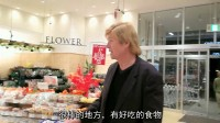 日本超市竟然长这个样子? 好神奇哦