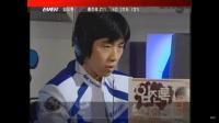 星际争霸 陪着大家怀旧 2004EVER OSL Boxer vs Yellow