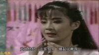 影视插曲 潇洒走一回—叶倩文