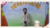 刘妍语言艺术学校李路淇《小珍珠找妈妈》