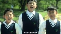 MV《219小学毕业原创歌曲MV放心去飞》鞍山声线光影传媒有限公司
