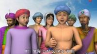 《妙法莲华经浅释》3D动画版 01 [共三集]