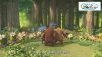 熊出没之探险日记: 探险队发现了奇幻森林,大家从来没见过的美景