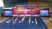 2017-2018年全国啦啦操联赛(石狮站)福州仓实小星飞扬俱乐部