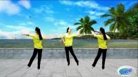 乐山莎啦啦快乐舞步健身操第六套(1-6节)