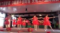 烟台牟平龙泉东汤东辉舞蹈队 正月十五闹花灯