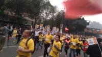 自贡银行马拉松
