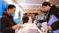 ArchSummit全球架构师峰会北京召开