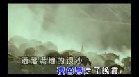 凤凰传奇-秋画.avi
