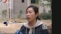 江西二套报道奉新麒麟公馆楼房