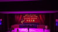 《我爱你中国》-首都经济贸易大学学生合唱团