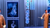 静安淮剧 周派流芳-淮剧名家、周派弟子同唱周派名剧(2017-12-02)