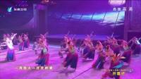 陈笠笠 - 海上花【海上丝绸之路国际艺术节开幕式
