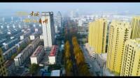 《飞阅历史古城 俯瞰大美青州》15153665658新阳航拍