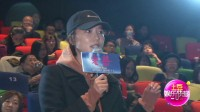 金马大赢家电影《老兽》首映 王珞丹:有看到自己父亲的影子