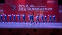 黑龙江依安代表队参赛作品荣获特等奖第一名🏆🥇2017年第六届《全国全民健身操舞大赛总决赛》