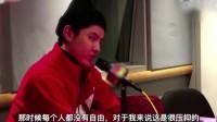 头条:吴亦凡回应退团真相 自曝参加节目曾被整的很惨