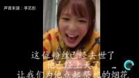 头条:李艺彤诅咒粉丝去死 被曝不满粉丝提黄婷婷