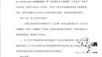 八卦:范冰冰力挺王源否认整容说法:从小到大都这么可爱