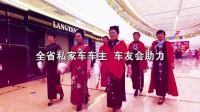首届全国精品年货惠济南海宁皮革城2018年1月13日盛大启幕