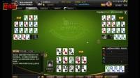 德州扑克:大菠萝扑克系统教学05