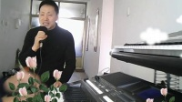 s670电子琴伴奏《北郊》李佳亮 演唱[2017_12_11 11-41-44]