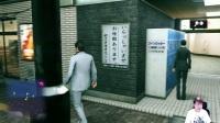 【小宇热游】PS4pro 如龙:极2 娱乐解说直播09期(如极2)