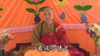 昌义法师2016年银川佛七开示(6)