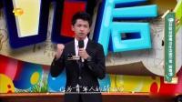 聯合國少年鄭博中演講風度翩翩 李湘感歎:中國的未來不得了 171208 天天向上