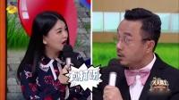 嚴父汪涵分享家規 李湘犀利提問: