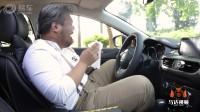 爆笑马达:车里面为什么一定要常备纸巾?