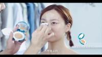 美颜神器水密码小蓝盒·水CC使用技巧大揭秘!