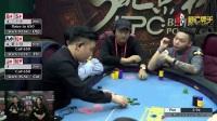 第五届北京杯DAY1A 第一集