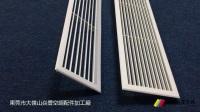 百叶风口,空调风口,ABS风口,塑钢风口-焱丰ABS air diffuser