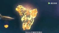 十万个冷笑话2: 萌犬雷神托尔开口说人话了, 居然还是上海口音!