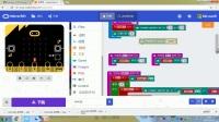 micro:bit 系列基础教程第19课-CS游戏