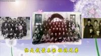 蔡村高十七班同学电子相册