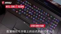 GT75VR 开箱评测(中文字幕)