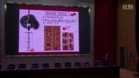 初中语文《探寻汉字之美》模拟上课视频,第十四届全国初中信息技术与课堂教学深度融合优质课大赛实况