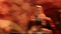 WAVES OF KIRTAN #33    Amala Harinam Prabhu [with Agnidev, Saci Suta BALTIC 2017