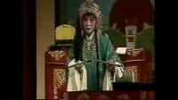 曲剧皇后张新芳唱《陈三两》人到难处痛伤情,不愧是大师级的!