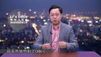 周鸿祎:互联网下半场的江湖恩怨(上)