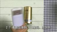 英国卫裤正品没有副作用Viiklion.com 官方网址站   (28)