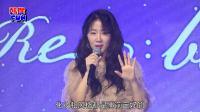 昭宥首发Solo专辑 首次挑战素颜拍摄